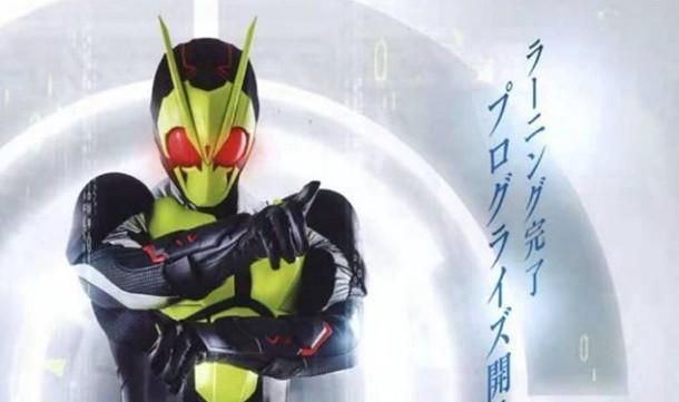 Kamen Rider Zero One S First Episode Now Avalaible On Youtube Sans Region Lock Tokunation