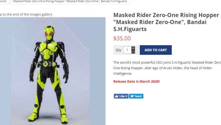 S.H. Figuarts Kamen Rider Zero-One, Bluefin Brands Pre-Orders now LIVE!