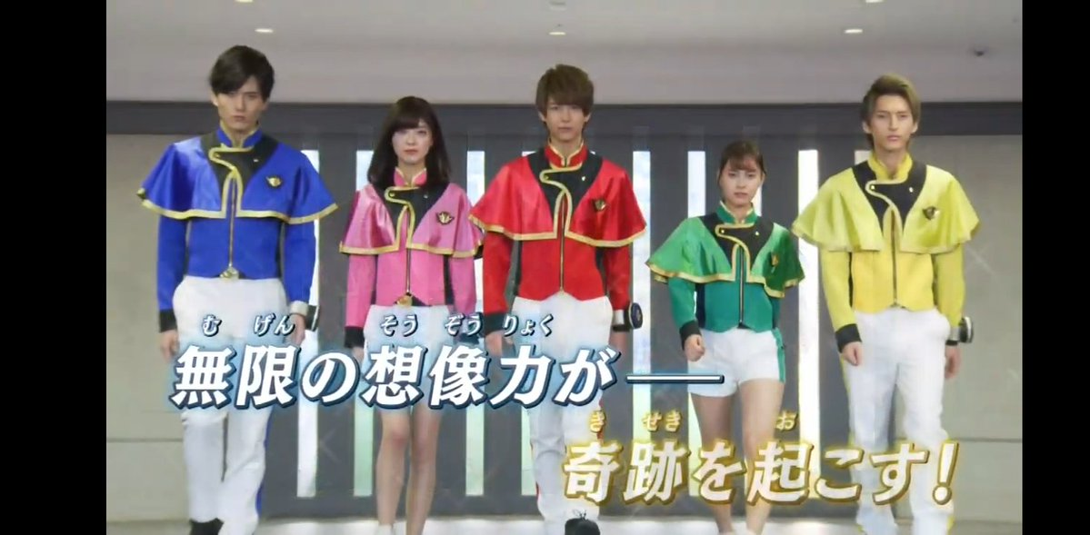 Mashin Sentai Kiramager Cast Revealed!