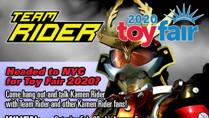 Team Rider at Toy Fair NYC - Fan Meet Up at Times Square