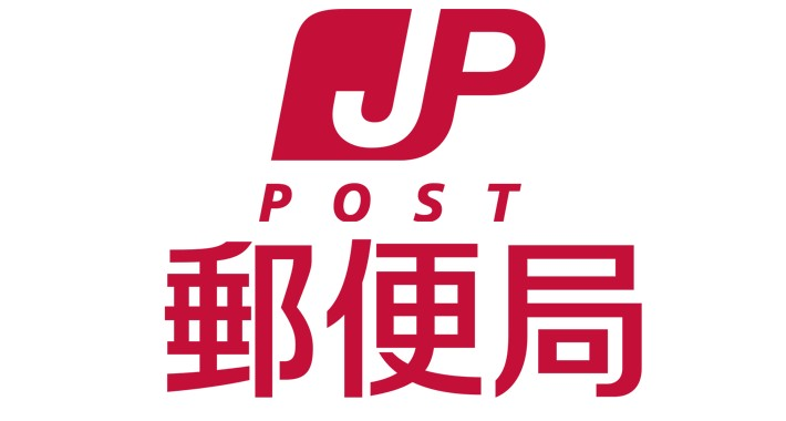Post japan International Remittances