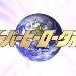 Tv Asashi anuncia, reincorporación del bloque Súper Héroe Time