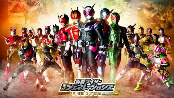 Kamen Rider Heisei Generations Forever Movie - July 11th via Nerdist and Geek & Sundry