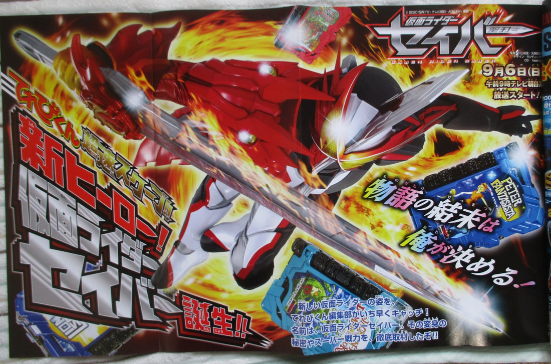 Full Kamen Rider Saber Scans Released Online- Introducing Kamen Rider Blaze!