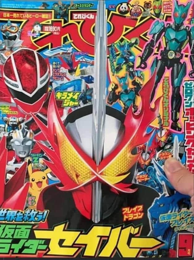 Kamen Rider Saber Revealed!