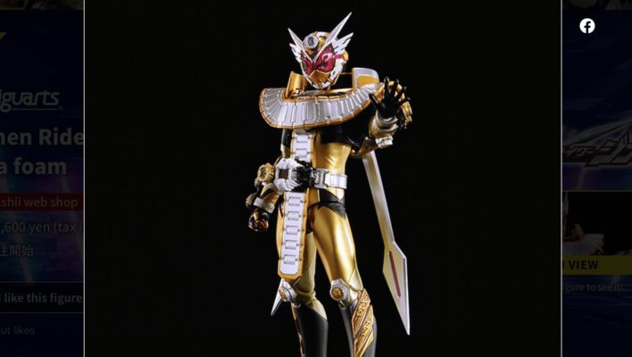 Tamashii Features 2020: S.H. Figuarts Kamen Rider Zi-O Oma Form Revealed