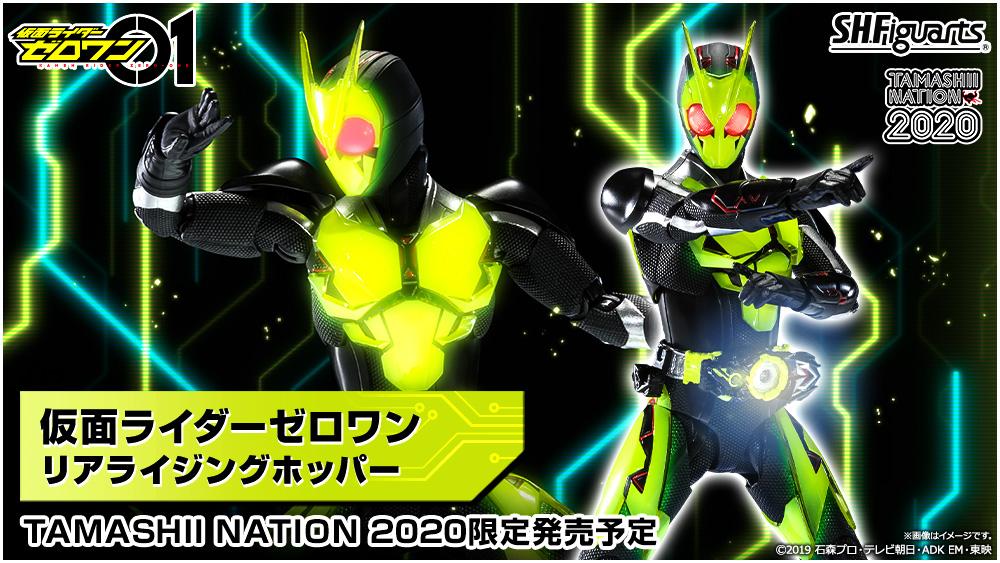 S.H. Figuarts Kamen Rider Zero-One Realizing Hopper Revealed
