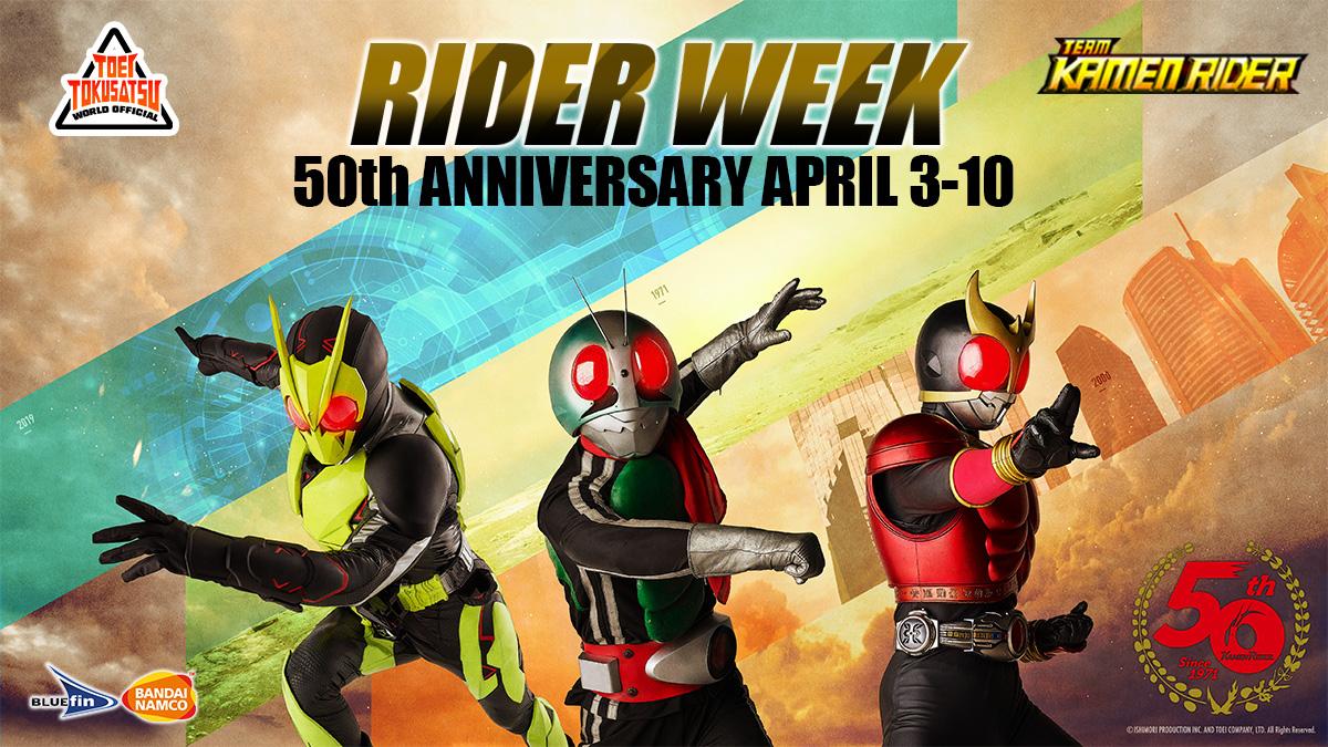 Celebrate Fifty Years Of Kamen Rider With Kamen Rider Week: April 3-10 2021!