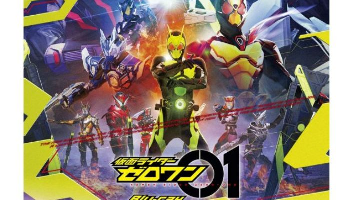 Kamen Rider Zero-One Licensed by Shout! Factory for DVD Blu-Ray Release