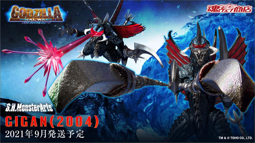 S.H. MonsterArts Gigan (2004) Great Battle Ver. Revealed