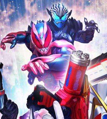 FIRST LOOK: Kamen Rider Revice!