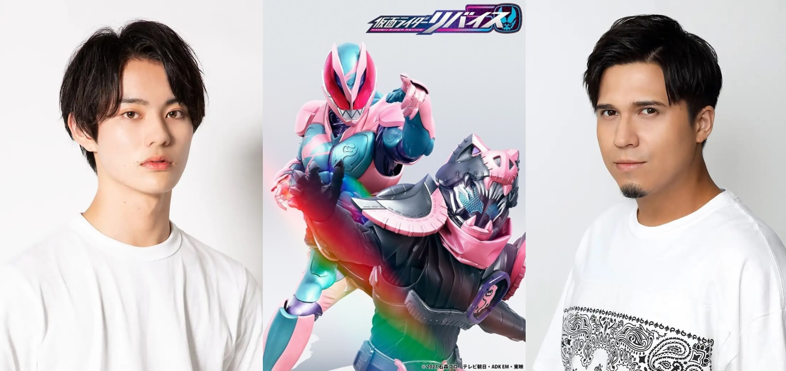Kamen Rider Revice Story & Crew Details Officially Revealed!