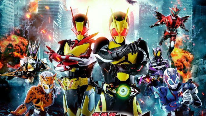 Kamen Rider Zero-One REALxEYES Movie Premieres SDCC 2021 - Streaming January 2022
